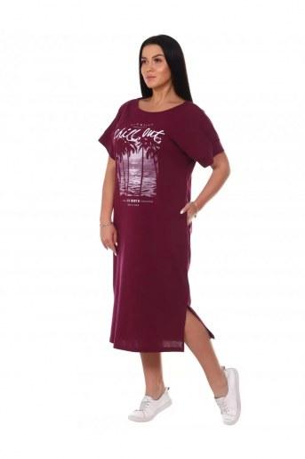№269Т Платье (Фото 2)