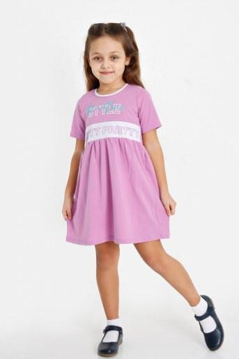 Платье Марсельеза детское - Фаина