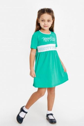 Платье Марсельеза детское (Фото 2)
