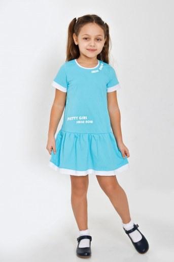 Платье Лира детское - Фаина