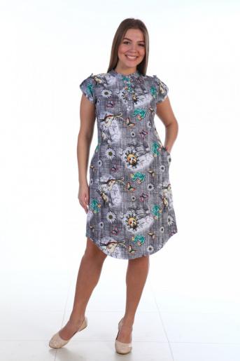 №45 Платье - Фаина