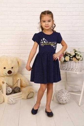 Платье Бисер детское (Темно-синий) - Фаина