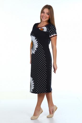 №225 Платье (Фото 2)