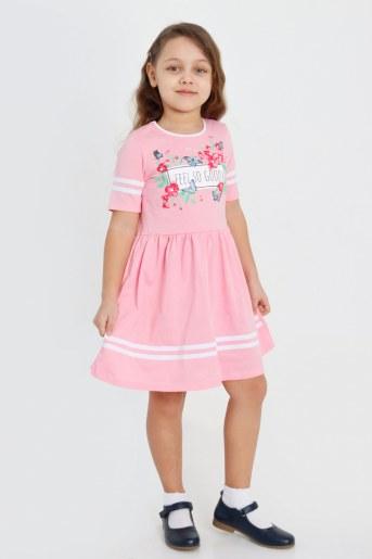 Платье Мариэтта детское (Розовый) - Фаина
