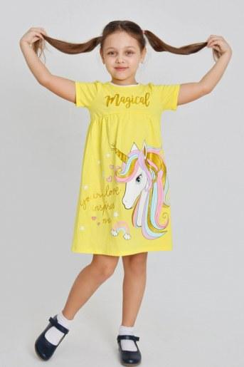 Платье Акварель детское (Желтый) - Фаина