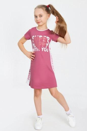 Платье Юрмала детское - Фаина