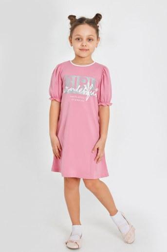 Платье Бенефис детское (Розово-брусничный) - Фаина