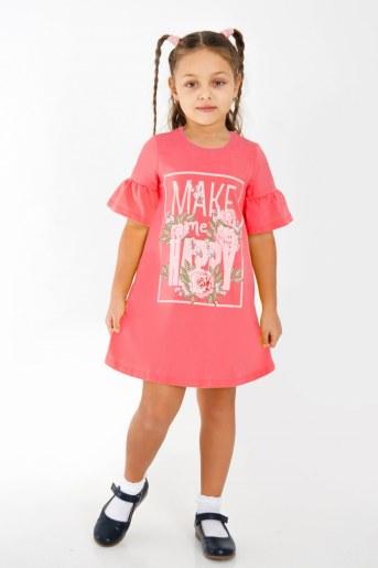Платье Глоксиния детское - Фаина