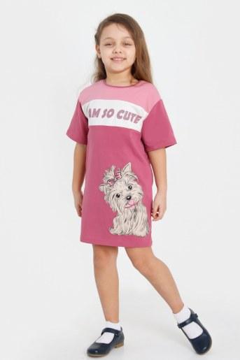Платье Арина детское (Розово-брусничный) - Фаина