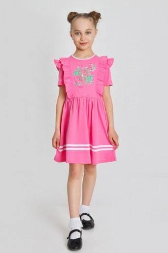 Платье Золушка детское - Фаина