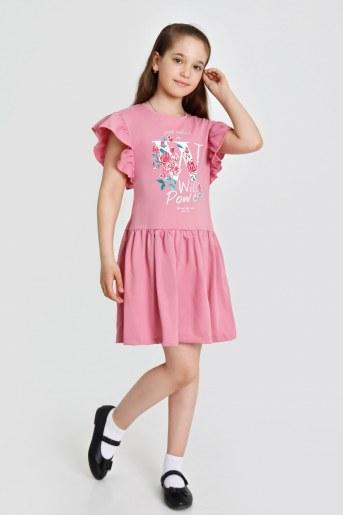 Платье Сеньорита детское (Пудра) - Фаина