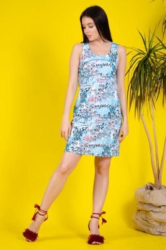 Платье 11129 - Фаина