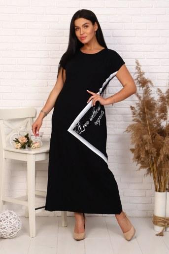 Платье 13630 (Фото 2)