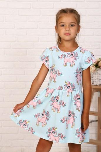 Платье Волшебница детское - Фаина