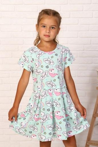 Платье Миф детское - Фаина