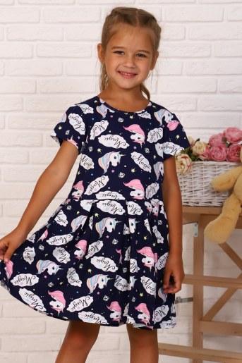 Платье Миф детское (Фото 2)