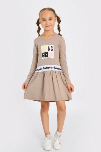 Платье Ирга детское - Фаина