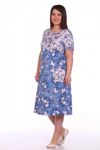 №594 Платье (Фото 2)