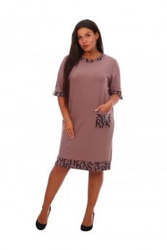 №213Т Платье - Фаина